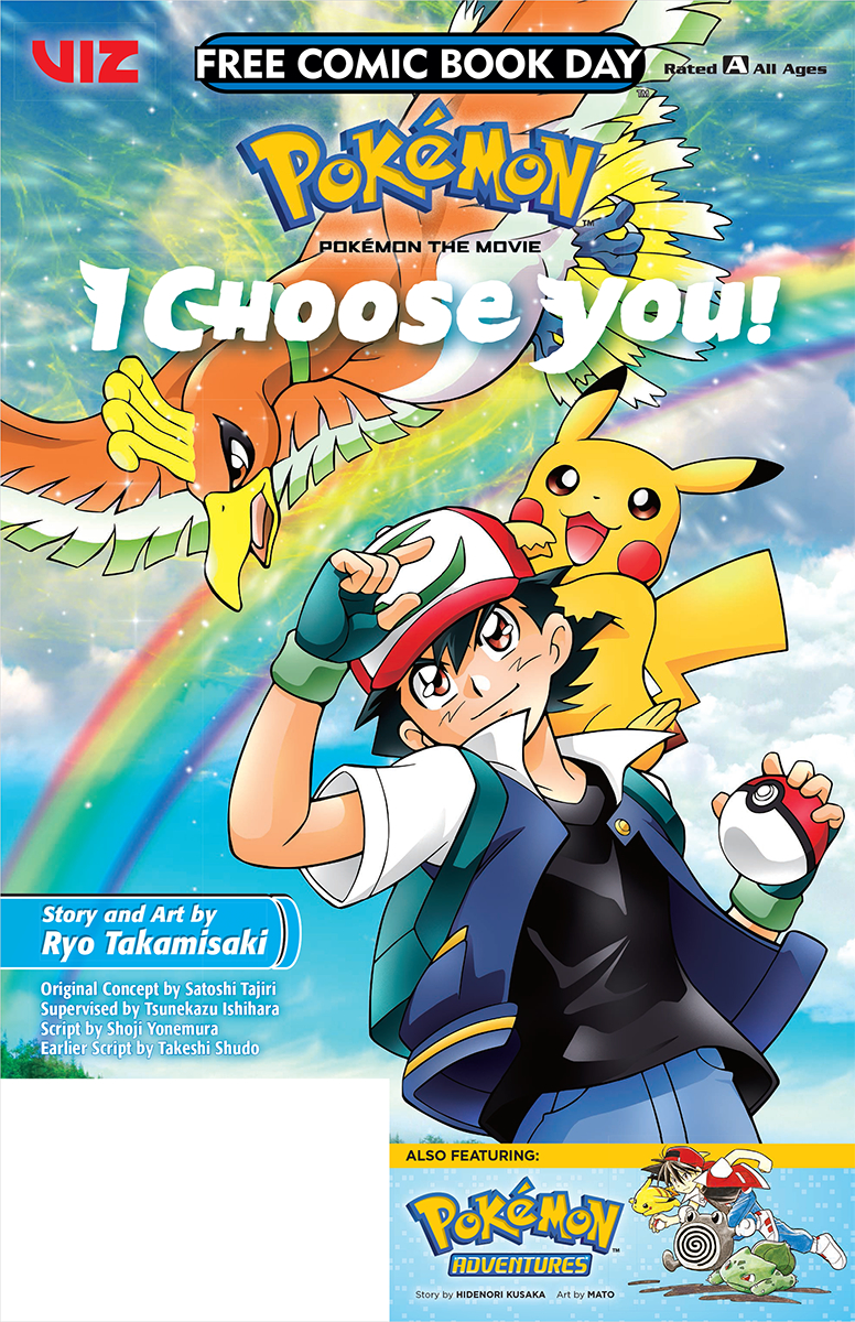 FCBD 2019 POKEMON I CHOSE YOU & POKEMON ADVENTURES